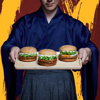 MCDONALD'S : WHY DO WE CALL IT SAMURAI BURGER? CAMPAIGN